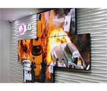 Indoor Video Wall Monitor LG 55""