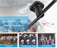 420mm Fan 3D Hologramm Display