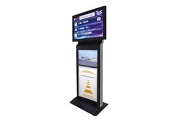 "49"" Dual Screen Kiosk"