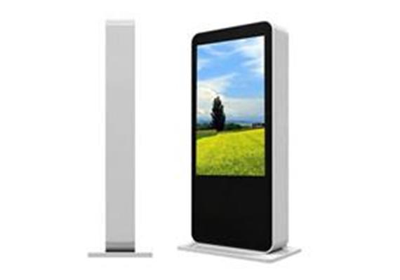 "65"" Outdoor LCD Display"